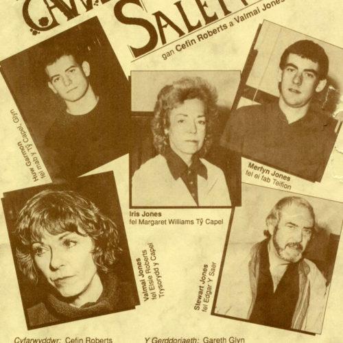 Salem ar Sêl - 1988