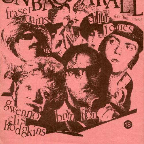 Un Bach Aral - 1995