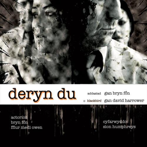 Deryn Du - 2010