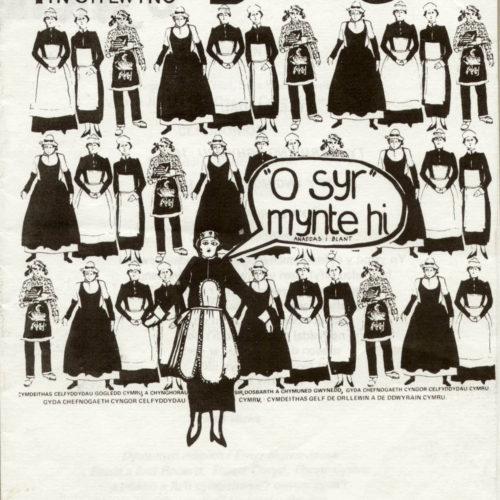 O syr mynte hi - 1983