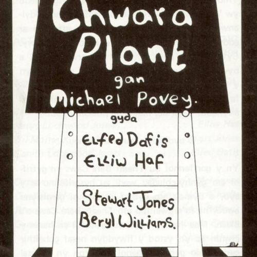 Chwarae Plant - 1983