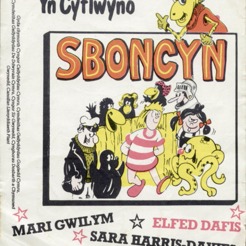 Sboncyn - 1983