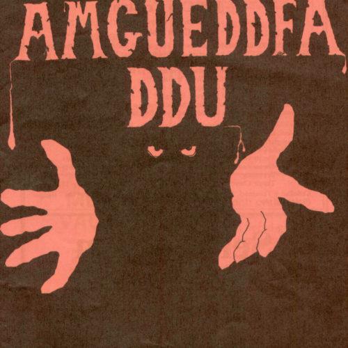 Amgueddfa Ddu - 1986