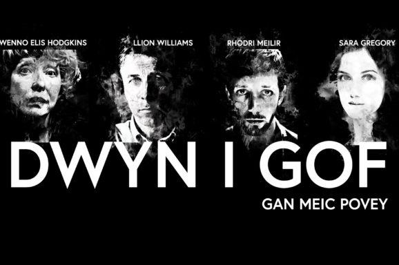 Dwyn i Gof