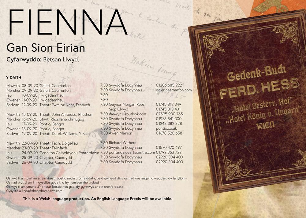Cefn-wefan-Fienna